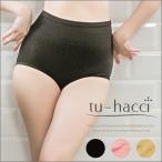 シェイプパンツ / 3colorブラック / ベージュ / ピンク【ショーツ単品】【tu-hacci】