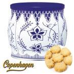 コペンハーゲン ダニッシュミニクッキー 250g