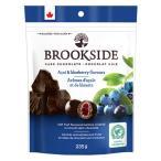 ブルックサイド ダークチョコレート アサイー&ブルーベリー 235g BROOKSIDE