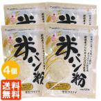 4袋セット・送料無料 タイナイ 米パン粉 120g×4個 新潟産コシヒカリ100%使用