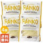 送料無料・4袋セット 風と光 オーガニックパン粉 100g×4袋 国産有機小麦使用