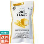 有機穀物で作った天然酵母 ドライイーストタイプ 3g 10本入