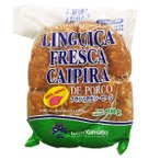 冷凍 リングイッサ フレスカ カイピーラ ハーフサイズ 500g ラテン大和