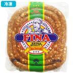 細身の羊腸を使って、ウィンナーの太さをしたブラジル・ソーセージ。ぐるぐる巻いてあるのでお好きな長さに切ってお召し上がりく...