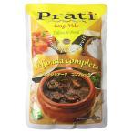 Prati フェイジョアーダ コンプレッタ (豆と肉の煮込み料理) 350g レトルト
