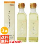 3本セット 太田油脂 えごま油(しそ油) 180g×3本 あぶらやマルタ 圧搾製法 エゴマ油