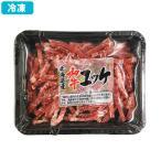 瀬戸産業 黒毛和牛ユッケ 50g 生食牛肉(北海道産) 真空 冷凍便