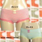 narue company limited (ナルエー)★SALE★ サニタリー(生理用)ショーツ 11-78301 ボーダー 50%OFF
