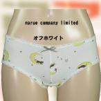 narue company limited (ナルエー)★SALE★ サニタリー(生理用)ショーツ 7-58530 月とネコちゃんプリント  50%OFF