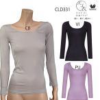 ショッピングワコール ワコール スゴ衣 快適プラス+(旧:スゴ衣 薄軽暖グループ) 薄い、軽い、暖かい 9分袖 Uネック CLD331  WEB限定セール