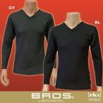 ショッピングカシミヤ ワコールBROS(ブロス) メンズ(紳士肌着) デザイニングサーモ GL7651 V首長袖シャツ(発熱繊維エクス混) DESIGNING THERMO