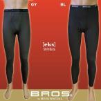 ワコールBROS(ブロス)メンズ(紳士)デザイニングサーモGS1651 足首丈パンツ(前開きズボン下)発熱繊維・エクス混DESIGNING THERMO WEB限定20%OFF