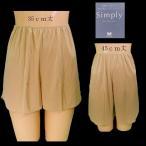 Flare Pants - ワコール Simply by Wacoal キュロットペチコート HDB544   インナーの透け防止対策