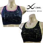 ショッピングワコール ワコール スポーツブラ  CW−X WOMEN'S ウィメンズ 走る人のブラ HTY118 EFサイズ