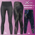 ショッピングワコール ワコール CW−X ジェネレーターモデル レボリューションタイプ ロング スポーツタイツ HZY359 女性用