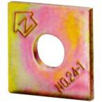 Z金物 Zマーク 角座金 角座 角ワッシャー W4.5×40