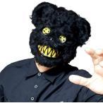ハロウィン 仮装 ホラー お面 クマ 黒 血まみれ コスプレ マスク 大人 アニマルマスク