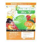 ショッピングダイエット ファイン グリーンモーニングスムージー 20g×5袋
