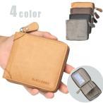財布 メンズ 二つ折り ラウンドファスナー 4色 小銭入れ付き 送料無料 メール便 代引き不可