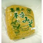 子守食品 島原の子守味噌1K×4袋【同梱可】(28)