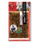 町田  長崎からし高菜200g【土産【同梱可】(3)