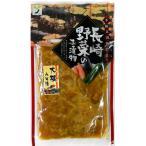吉本食品 長崎ー大根みそ漬袋134g(刻み)【同梱可】(3)