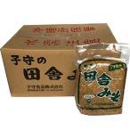 子守食品 ◎田舎味噌うす塩1K袋1K×10袋●段ボールケース入り【同梱可】(70)