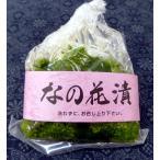 菜の花漬(80g)