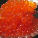 Salmon Roe - 北海道産イクラ醤油漬 500g