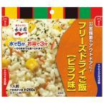 【送料無料】-フリーズドライご飯 ピラフ味 50食...