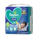 パンパースさらさらパンツ スーパーJ ビッグより大きい 26枚(4) P&G 4入り 取寄品【介護福祉用具】