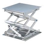 ラボラトリージャッキ 250×250 ラチェット式 ワーゼフ aso 6-448-08 医療・研究用機器
