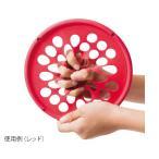 ハンドウェブ(中) レッド タイガー医療器 aso 7-5938-03 医療・研究用機器