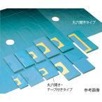 メッキンドレープ(吸水/防水・丸穴開き・テープ付き) 1200×1200mm φ60mm ホギメディカル aso 8-3196-07 医療・研究用機器