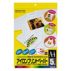 ato5481-2734IJP用紙(アイロンプリントペーパー) A4 5枚コクヨ品番【KJ-PR10N】