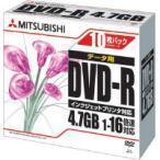 ato6351-4551三菱化学 DVD-R 10枚三菱化学品番【DHR47JPP10】