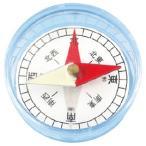●教育施設様限定商品 児童用方位磁針 20個+磁針修正トレー付 ed 157464