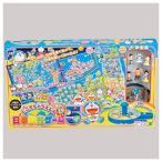 どこでもドラえもん 日本旅行ゲーム5(おもちゃ) エポック社 008414