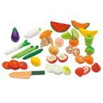 ●教育施設様限定商品 磁石でくっつくおままごと野菜と果物セット  ed 166037