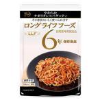 ●教育施設様限定商品 やわらかナポリタンスパゲッティ(50食)  ed 806115