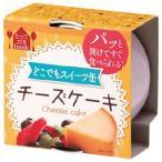 ●教育施設様限定商品 どこでもスイーツ缶ミニ(24缶) 抹茶チーズ ed 806162