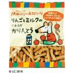 ●教育施設様限定商品 りんごとミルクのやわらかかりんとう  ed 808054