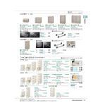 【全国配送可】-イナバ 収納家具 ファイルマスター B4-2段 H700 ニューグレー 品番(E01364B7)