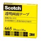 全国配送可! 透明両面テープ 665-3-18 18mm×35m
