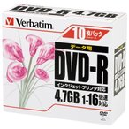 【全国配送可】-DVD-R  DHR47JPP10 10枚 (jtx332478) 三菱化学