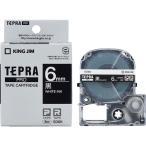 全国配送可! テプラPROテープ SD6K 黒に白文字 6mm