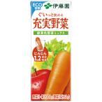 無添加充実野菜 200ml×24本 紙パック