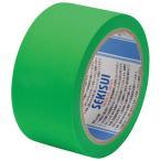 【全国配送可】-スマートカットテープ 50X25 緑 N833M03 (jtx706344) 積水化学