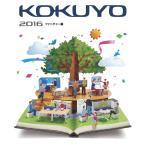 【送料無料】-コクヨ(KOKUYO)ウィルクハーン ロゴン テーブル(XWH-6274WH)60047878
