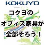 【全国配送可】-コクヨ(KOKUYO)棚 複柱書架Sタイプ 床固定金具(RFD-KN2F1)